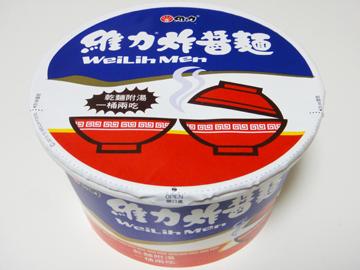 炸醤麺の画像 p1_4